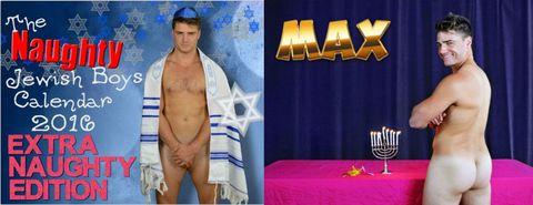 Jewish boys naked