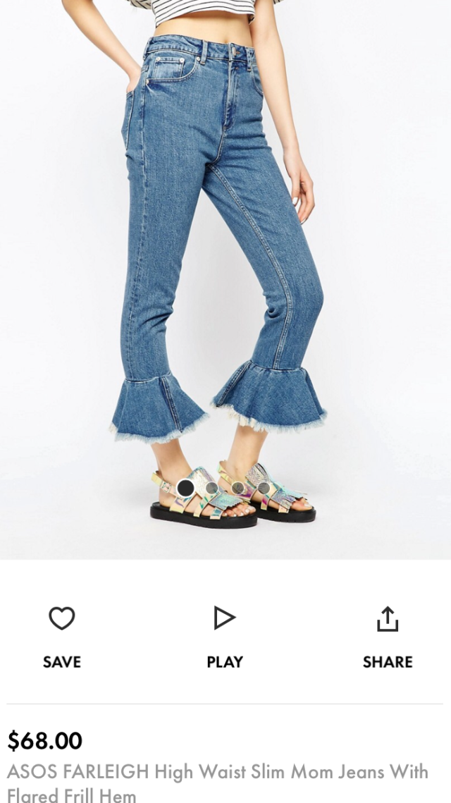 Beautiful bbw big booty in jeans vpl