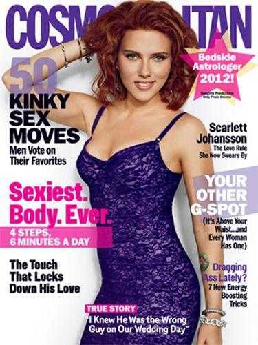 Cosmopolitan magazine bare ass