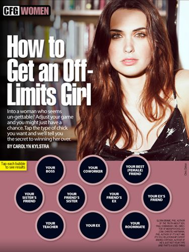 "There's no such thing as an ""off limits"" girl. Whether you're digging your friend's ex or your ex's friend, we've got your gameplan for how to woo and wow her (and keep your reputation untarnished, to boot)."