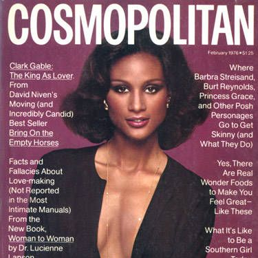 My first <i>Cosmo</i> cover was photographed by Francesco Scavullo, and Way Bandy did the makeup.  I wore a chic black dress with Elsa Peretti's Diamonds By The Yard® necklace. This was a big deal for me because I was known as the girl next door, which by fashion's definition didn't include being sexual. Helen took a chance on me and with the idea that good girls wanted to be sexy, too…and that was okay.