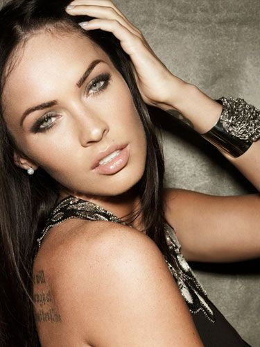 Fuck megan fox game