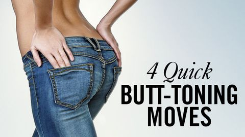 Get Your Ass Into Shape With These Incredibly Easy Super Quick Butt Toning Exercises From Amanda Butler Of The Fhitting Room A New York City Fitness Club