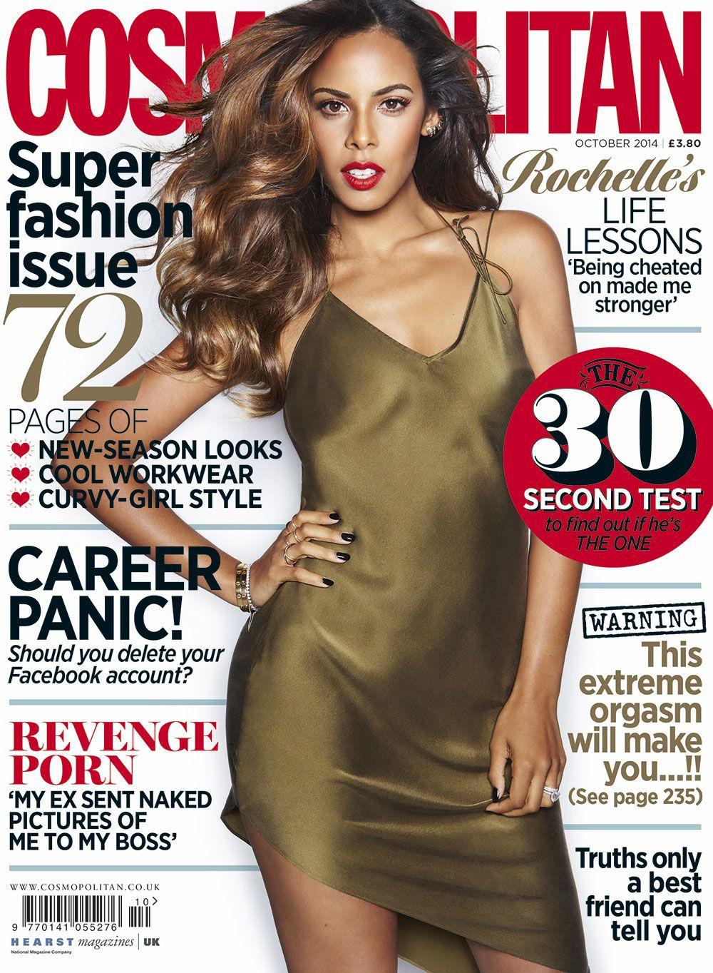 recipe: cosmopolitan magazine subscription [20]