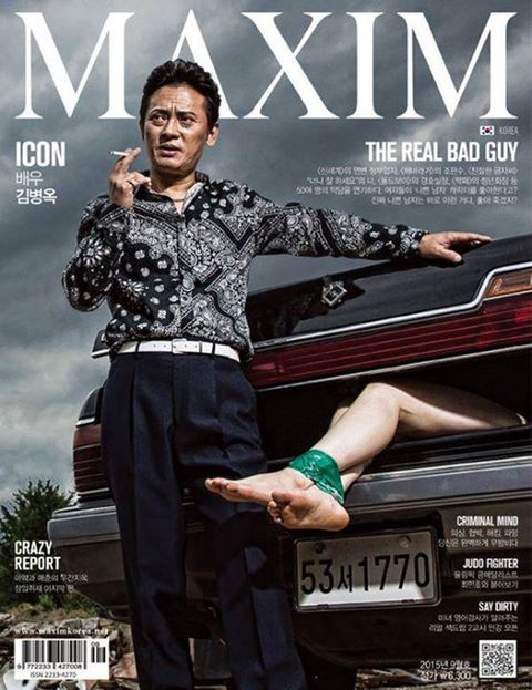 Maxim Korea Features A Man Posing Next To A Woman Tied Up In A Car Boot-3092