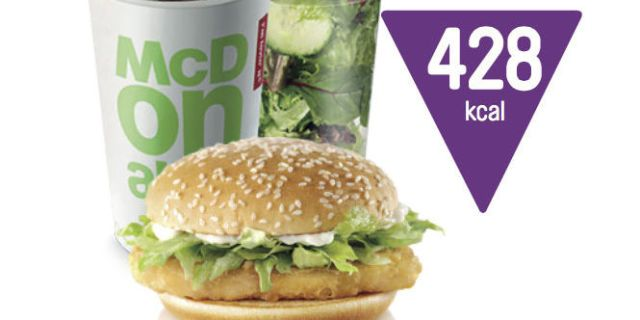 The 16 meals on the McDonald's menu that come under 400 and 600 calories