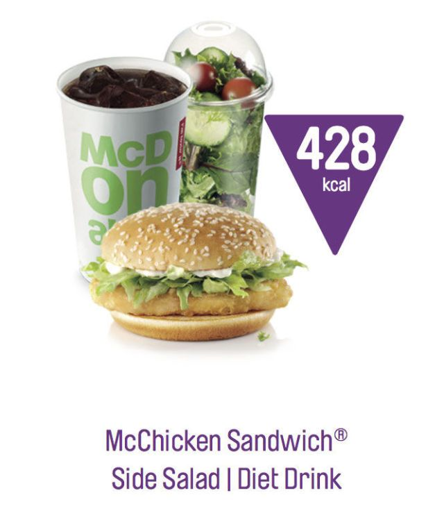 mcdonald s menu uk mcdonald s meals under 600 calories