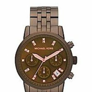 """<p>How's about a little wrist action from Michael Kors? Now that's something worth being on time for!</p><p>Michael Kors ladies sport watch, £219, <a title=""""House of Fraser"""" href=""""http://www.houseoffraser.co.uk/Michael+Kors+MK5547+Ladies+sport/158729900,default,pd.html"""" target=""""_blank"""">House of Fraser</a></p>"""