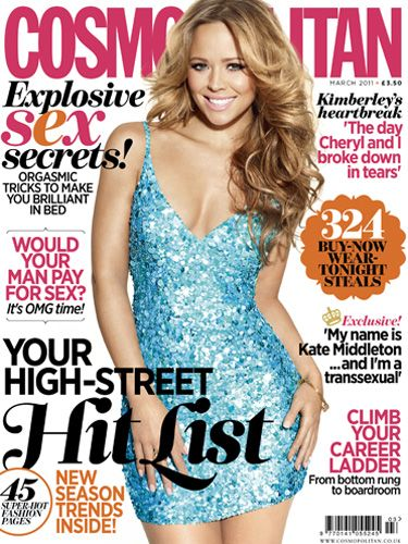 Cosmo March cover Kimberley Walsh