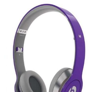 <p>Make music the sexiest aesthetic with these retro-tastic headphones. The popping purple is irresistible, and will have