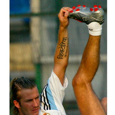"""<p>It goes without saying that, if your tattoo involves words, you should double check the spelling of your design - especially if it's in another language. David Beckham says he doesn't regret getting any of his tattoos - even with the Sanskrit misspelling of his wife Victoria's name in one. </p><p><a href=""""http://www.cosmopolitan.co.uk/fashion/celebrity/hot-celebrity-tattoos"""">HOT CELEBRITY TATTOO INSPIRATION</a></p><p><a href=""""http://www.cosmopolitan.co.uk/fashion/shopping/quirky-tattoo-designs-to-inspire-you"""">REAL PEOPLE AND THEIR TATTOO INSPIRATION</a></p><p><a href=""""http://www.cosmopolitan.co.uk/celebs/entertainment/celebrity-tattoo-trend-finger-tattoos-as-seen-on-cara-delevingne-with-lion-tattoo-4688"""">CELEBRITY TATTOO TREND: FINGER INK</a></p><div style=""""overflow: hidden&#x3B; color: #000000&#x3B; background-color: #ffffff&#x3B; text-align: left&#x3B; text-decoration: none&#x3B;""""> </div>"""