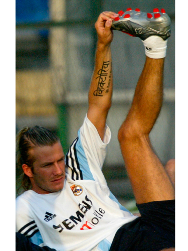 """<p>It goes without saying that, if your tattoo involves words, you should double check the spelling of your design - especially if it's in another language. David Beckham says he doesn't regret getting any of his tattoos - even with the Sanskrit misspelling of his wife Victoria's name in one. </p> <p><a href=""""http://www.cosmopolitan.co.uk/fashion/celebrity/hot-celebrity-tattoos"""">HOT CELEBRITY TATTOO INSPIRATION</a></p> <p><a href=""""http://www.cosmopolitan.co.uk/fashion/shopping/quirky-tattoo-designs-to-inspire-you"""">REAL PEOPLE AND THEIR TATTOO INSPIRATION</a></p> <p><a href=""""http://www.cosmopolitan.co.uk/celebs/entertainment/celebrity-tattoo-trend-finger-tattoos-as-seen-on-cara-delevingne-with-lion-tattoo-4688"""">CELEBRITY TATTOO TREND: FINGER INK</a></p> <div style=""""overflow: hidden; color: #000000; background-color: #ffffff; text-align: left; text-decoration: none;""""> </div>"""