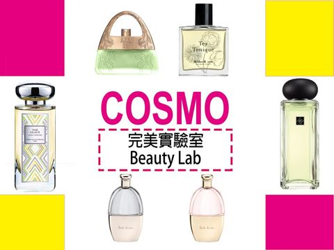 Product, Peach, Beige, Chemical compound, Material property, Design, Cylinder, Lid, Label, Glass bottle,
