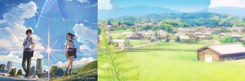 Nature, Vegetation, Human, Blue, Natural environment, Natural landscape, Mountainous landforms, Green, Landscape, Photograph,