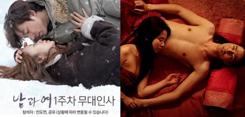 Flesh, Photography, Romance,