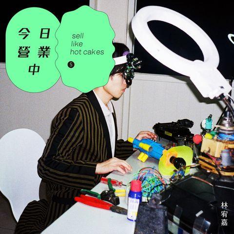 Goggles, Gadget, Input device, Plastic, Desk, Animation, Wire, Headphones, Disc jockey, Science,