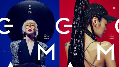 Hair, Hairstyle, Black hair, Album cover, Dreadlocks, Font, Music artist, Lace wig, Wig,