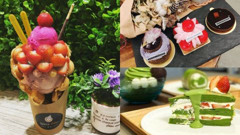 Food, Table, Brunch, Sweetness, Plant, Cuisine, Party favor, Garnish, Finger food, Dessert,