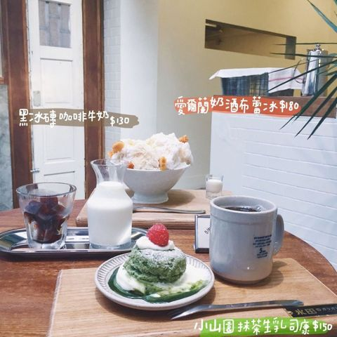 Food, Dish, Table, Room, Brunch, Meal, Cuisine, Furniture, Breakfast, Interior design,