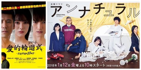 Poster, Karate, Album cover, Wing chun, Shidokan,