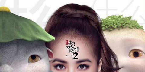 Face, Forehead, Eyebrow, Nose, Head, Cheek, Eye, Eyelash, Close-up, Mouth,