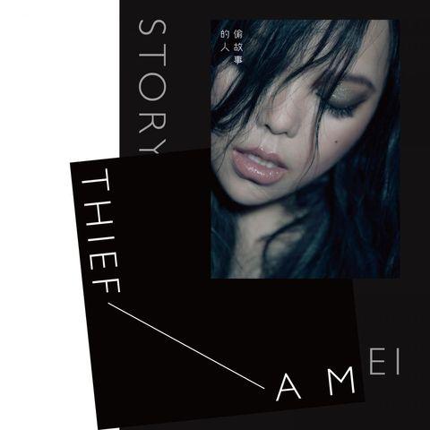Face, Text, Eye, Black hair, Font, Photography, Eyewear, Graphic design, Book cover, Eyelash,