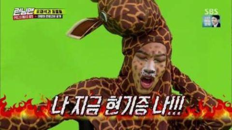 Giraffe, Fictional character, Giraffidae, Superhero, Terrestrial animal, Organism, Games,