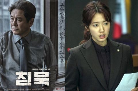 Movie, White-collar worker, Suit, Fictional character,