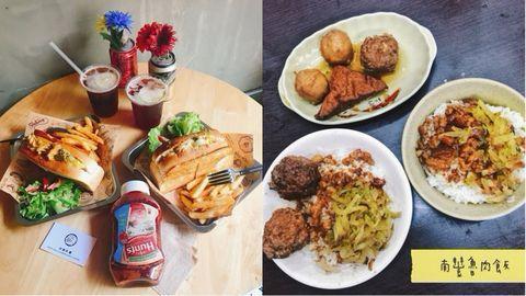 Dish, Food, Cuisine, Junk food, Meal, Ingredient, Brunch, Comfort food, Fast food, Lunch,