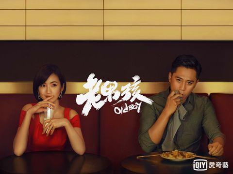 Snapshot, Fun, Happy, Food, Cuisine, Vegetarian food, Eating, Chinese food, Sitting, Snack,