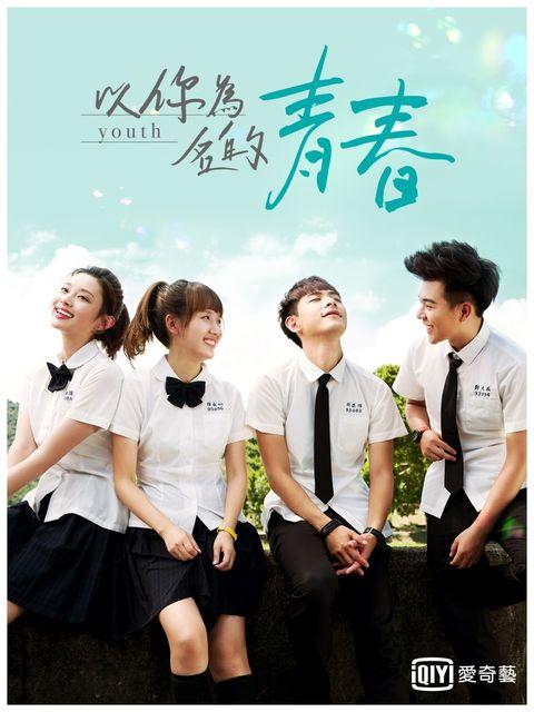 School uniform, Uniform, Smile, High school, Gesture,