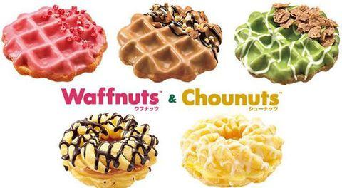 Yellow, Food, Cuisine, Pattern, Ingredient, Recipe, Junk food, Dish, Snack, Design,