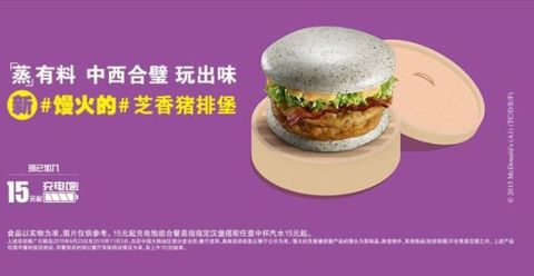 Finger food, Food, Cuisine, Dish, Baked goods, Bun, Recipe, Ingredient, Hamburger, Sandwich,