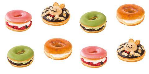 Krispy Kreme Luxury Doughnuts