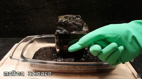 MoltenScience Video