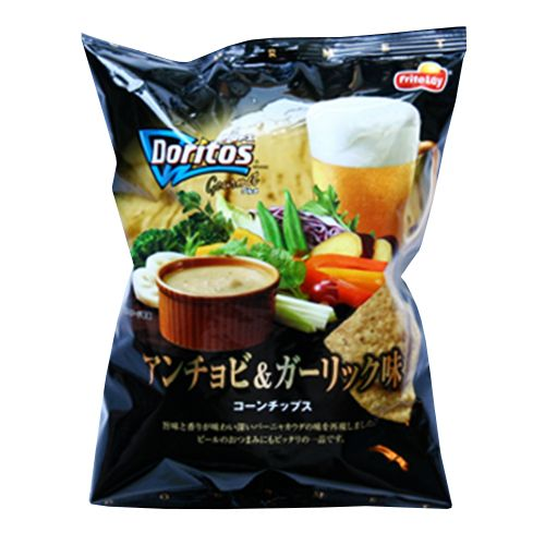 """<p>Not gonna lie, we'd try this Japanese flavor mashup — we're kind of hopingthey taste like         Caesar<span class=""""redactor-invisible-space"""" data-verified=""""redactor"""" data-redactor-tag=""""span"""" data-redactor-class=""""redactor-invisible-space""""></span>salad dressing?<span class=""""redactor-invisible-space"""" data-verified=""""redactor"""" data-redactor-tag=""""span"""" data-redactor-class=""""redactor-invisible-space""""> There's also a garlic-and-shrimp flavor that you can actually <a href=""""https://www.napajapan.com/collections/doritos/products/doritos-royal-garlic-shrimp"""" target=""""_blank"""" data-tracking-id=""""recirc-text-link"""">buy online</a>!</span></p>"""