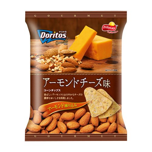 """<p>Honestly ... we're not sure what to make of this Japanese release. Are they half almond and half cheese? Is it one big almond-cheese mashup? We need answers, Doritos. <span class=""""redactor-invisible-space"""" data-verified=""""redactor"""" data-redactor-tag=""""span"""" data-redactor-class=""""redactor-invisible-space""""></span></p>"""