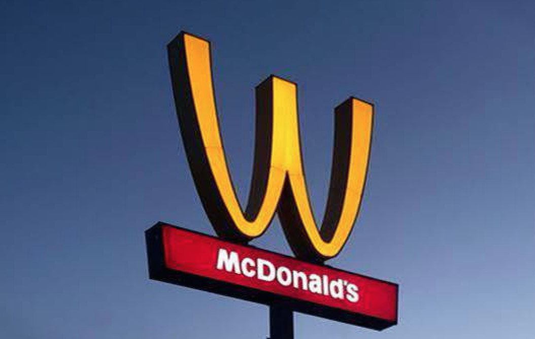 Mcdonalds Logo Upside Down Mcdonalds Is Flipping Its Arches
