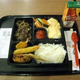"<p>Craving Japanese food in Indonesia? Head to Hoka Hoka Bento. Based in Jakarta, this chain is also in Java and Bali. As you might guess, the bento box is a stape on the menu, including the bento special (pictured).</p>  <p><a href=""http://www.hokahokabento.co.id/"" target=""_blank"">hokahokabento.co.id</a></p>"