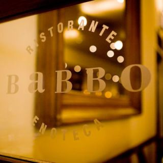 <p>As Mario Batali continues his reign atop the American culinary landscape, his flagship restaurant, Babbo, remains a New York essential. What can you say about this place that hasn't already been said? The pasta! That pork chop! Mario Batali is a genius! Rock music in a fine dining restaurant? Brilliant! At this longtime darling of the critics, after almost 15 years, you're still at the mercy of the reservation gods if you want to get in (but we've had some last-minute luck by closely monitoring their Twitter feed). Buona fortuna!</p>