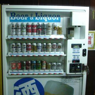 "<p><b>Location:</b> Japan</p> <p><b>Price:</b> 150-200 yen (around $2 USD)</p> <br /><p>Got a thirst that a soda won't quench? Find everything from beer to liquor to mixed drinks and sake in vending machines located around Japan. For those who prefer their beer straight from the tap, head to Kyoto, where one intrepid traveler documented his experience with a <a href=""http://www.lonelyplanet.tv/Clip.aspx?key=2A6386F9CF666680"" target=""_blank"">draft beer vending machine</a>.</p>"
