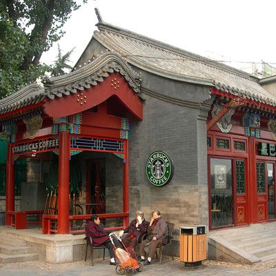 <p>There are more than 18,000 Starbucks around the globe with net revenue of $3.8 billion. Everywhere you look you'll find the green mermaid, even in the most unlikely places. Case in point: the Robinson funeral home in South Carolina now has a Starbucks, as does the USS Boxer, a naval warship.</p><p>Starbucks employs roughly 150,000 workers — which means more people don the green apron than live in the countries of Monaco, Liechtenstein, and Greenland combined. For every nation, Starbucks tweaks its concept with a design makeover and menu items that cater to the local clientele. That's probably why the coffeehouse has been embraced by cultures around the world. We've rounded up a few of the Starbucks tha