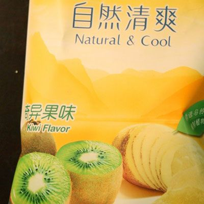 <p>Remember when kiwis were all the rage? We thought that hand cream was the farthest the hard-to-peel fruit would go, but apparently not. </p>
