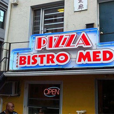 """<p>Multiple Yelp reviews describe horribly botched delivery orders from this Chinatown pizza and sandwich restaurant, which also inexplicably has a Turkish food menu section. """"This pizza is the product of using bad flour, bad salt, bad cheese, bad sauce, bad toppings, and probably bad water,"""" wrote one <a href=""""http://www.yelp.com/biz/bistro-med-washington-2"""" target=""""_blank"""">Yelp</a> reviewer. """"My boyfriend and I had our credit card numbers stolen from [here],"""" wrote another. And as for cleanliness? With <a href=""""http://dcist.com/2012/10/want_to_know_where_not_to_eat_new_t.php"""" target=""""_blank"""">56 violations</a>, it was the dirtiest restaurant in the city last year, with no soap and live cockroaches. </p>"""