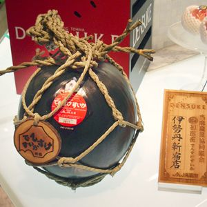 <p><b>$3,740.</b></p><br /><p>The Japanese Densuke melon is a 17-pound, black watermelon. Harder, crisper, and sweeter than American watermelons, only around 65 of these prized fruits are harvested each year. In 2011, a Densuke was auctioned off for $3,740 in Japan. This bargain price is a true sign of the recession, as just a few years back the Densuke was sold for $8,100.</p>