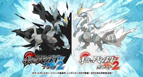 pokemon white 2 game free download for pc