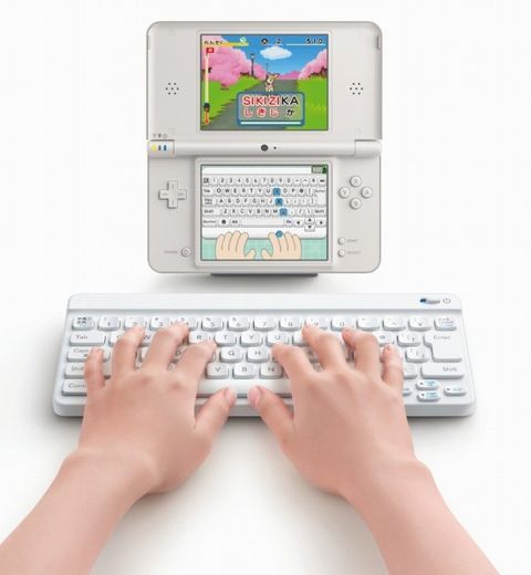 Pokemon' title ships with DS keyboard