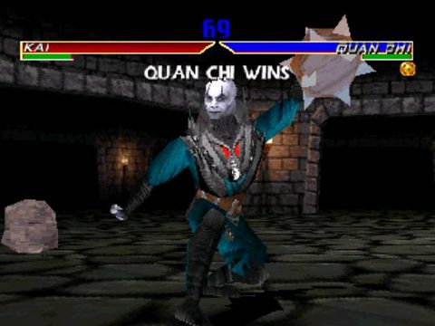 Ranking the Mortal Kombat series
