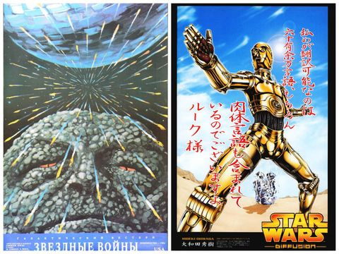 insane foreign movie posters