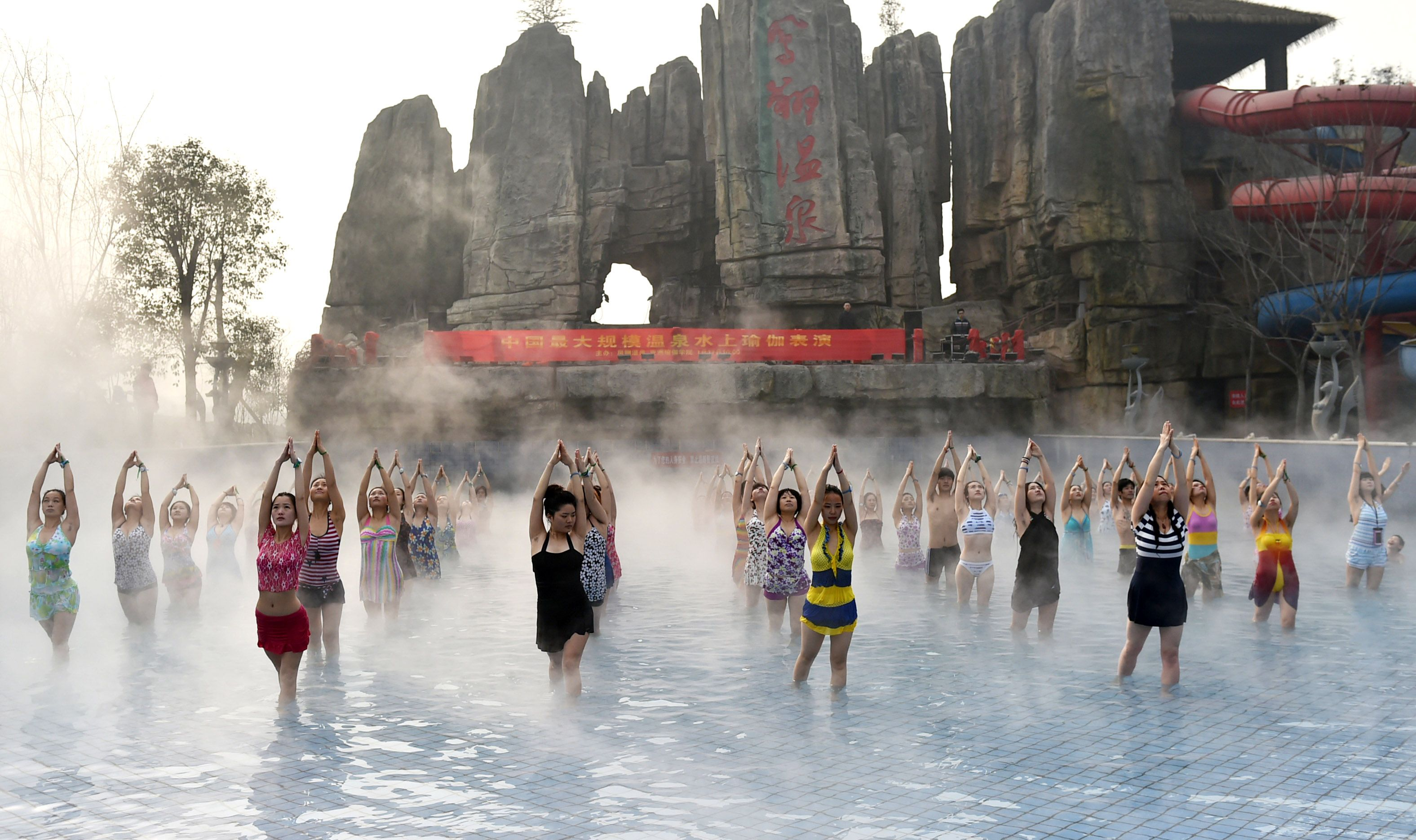 Types Of Yoga Hot Spring